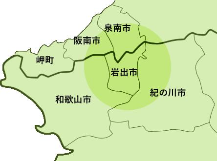 和歌山市東部エリア